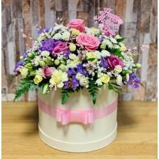 Spring Hat box